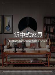 高端新中式万博手机网页