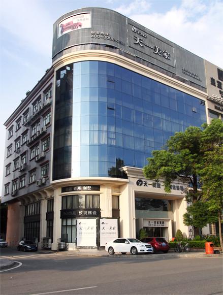 万博app手机版万博manbetx客户端集团总部大厦