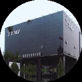 万博app手机版万博manbetx客户端北京分公司