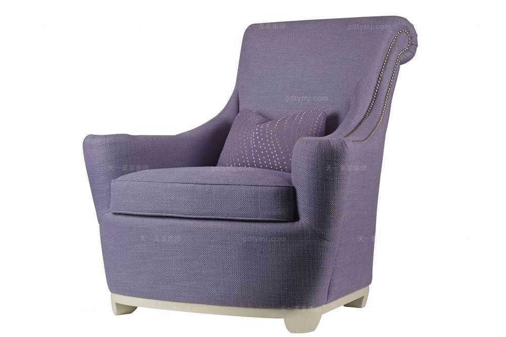 高端品牌美式紫色布艺休闲椅
