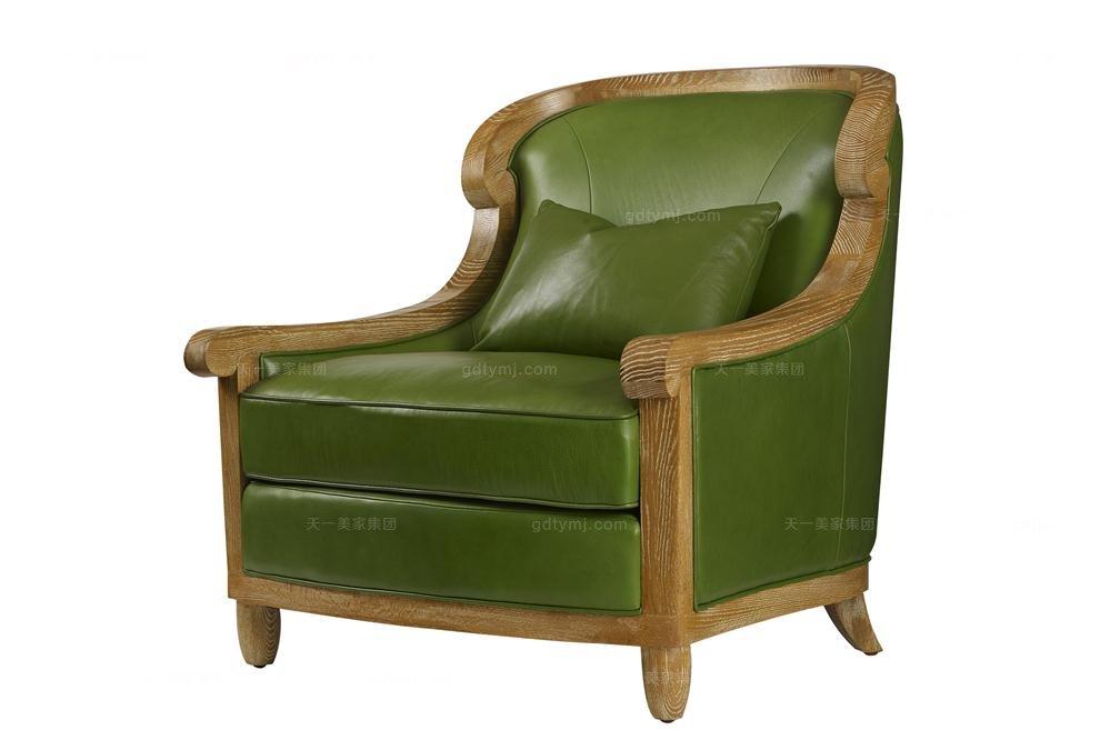 高端美式绿色真皮休闲椅