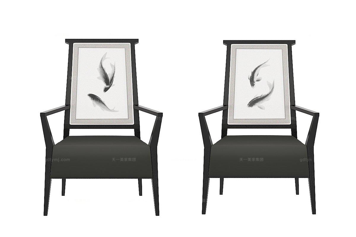高端新中式墨鱼单人椅