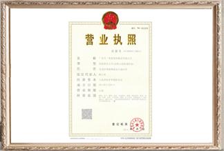 88bf必发官网家居集团营业执照