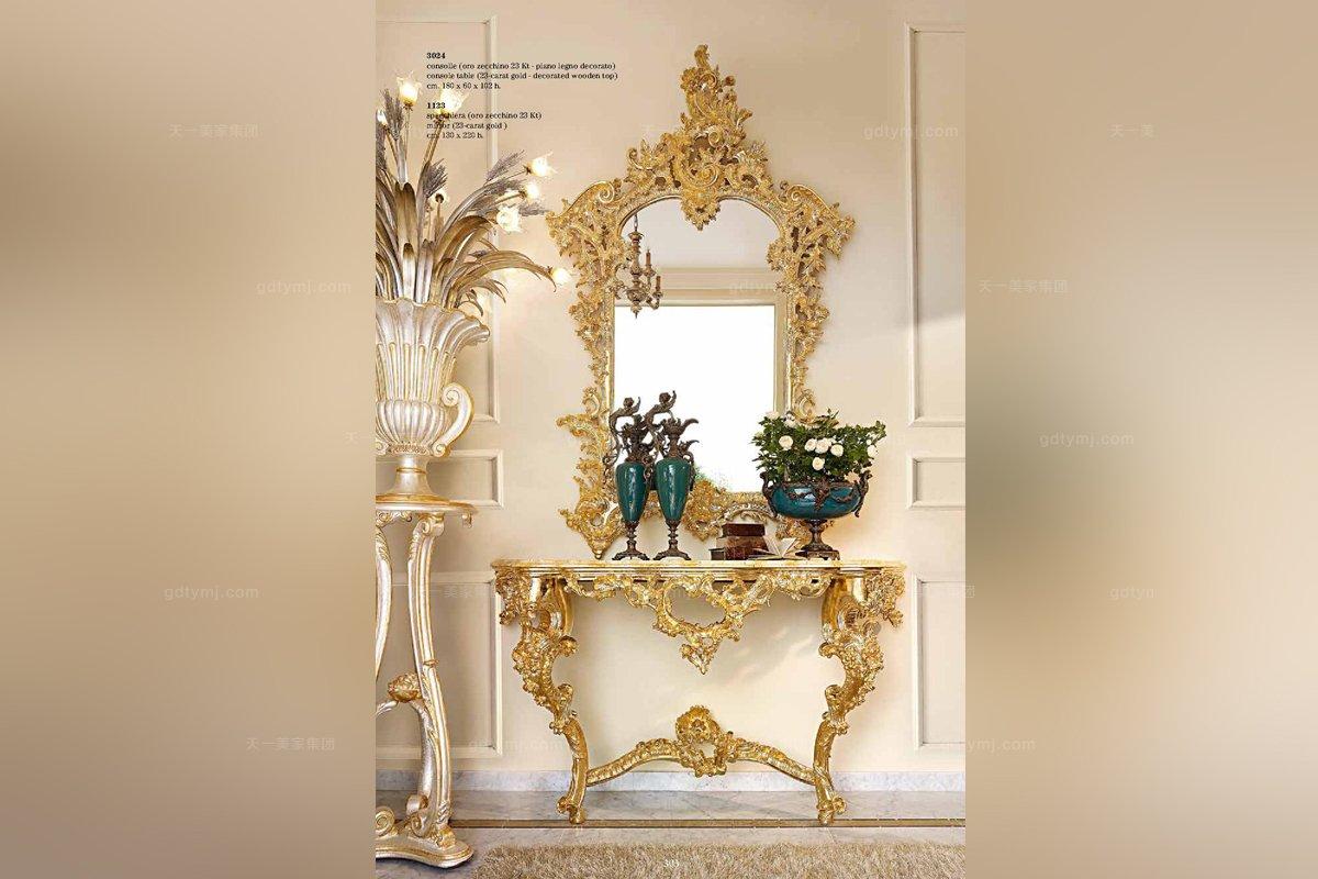 fanfani高端品牌欧式雕刻玄关台/玄关镜
