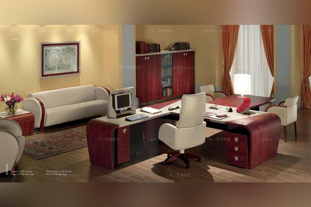 办公家具原木色办公室单人书桌系列