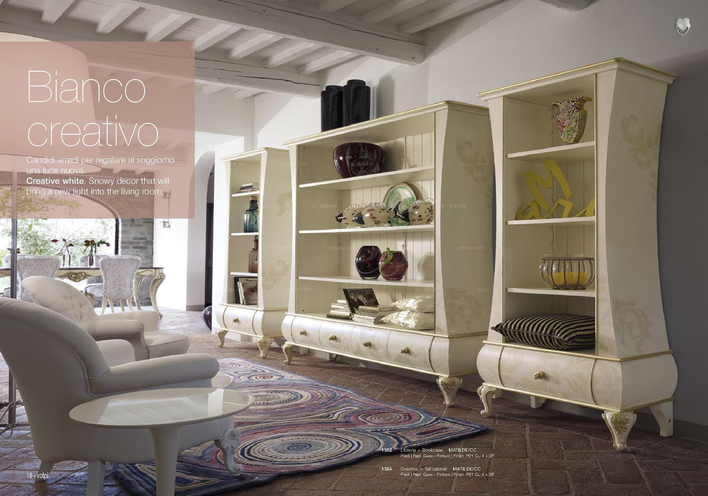 Volpi 意大利进口法式装饰书柜