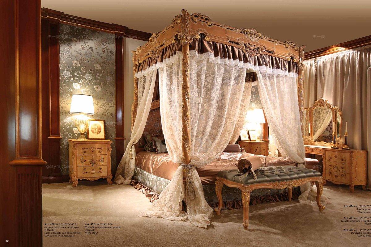 Minotti Luigi&Benigno欧式实木雕花型布艺卧室