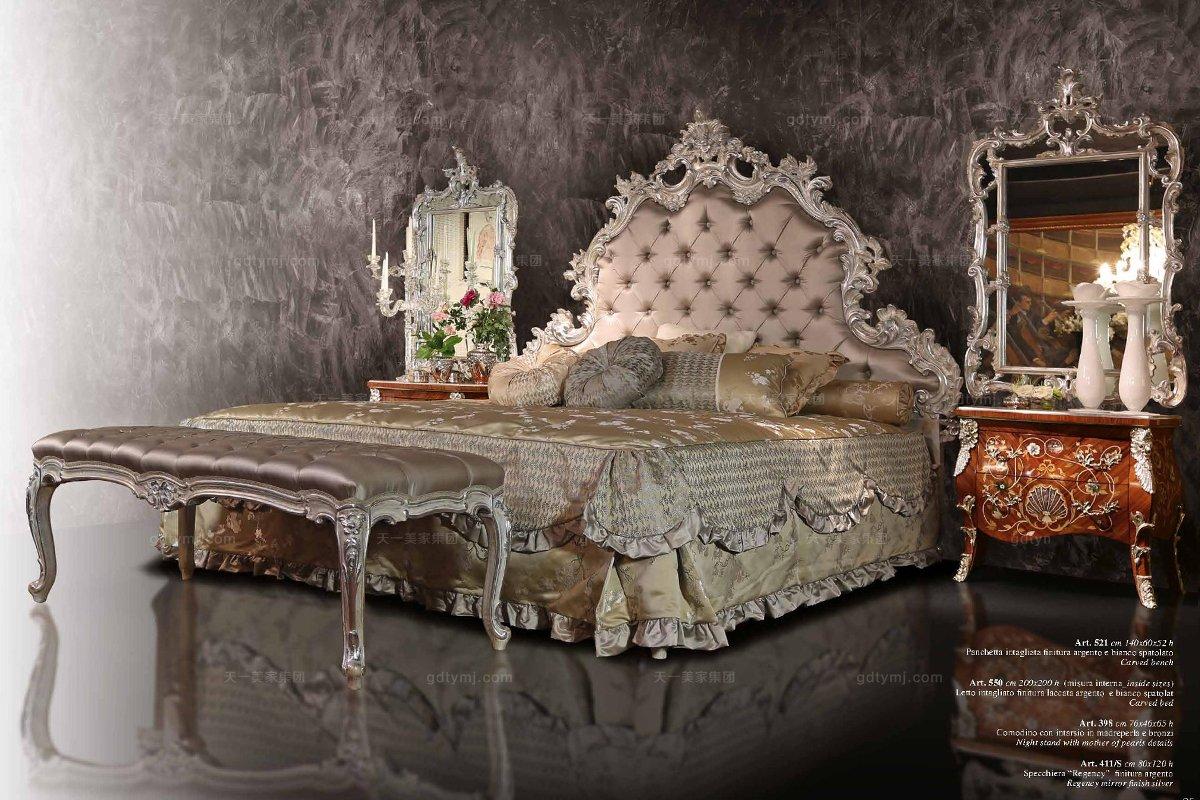 Minotti Luigi&Benigno欧式银色实木雕花布艺软床系列
