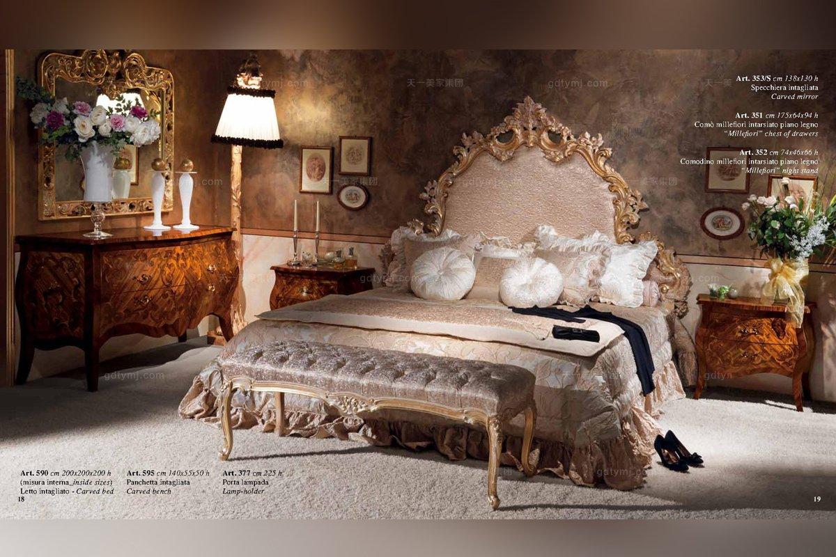 Minotti Luigi&Benigno欧式实木雕花做旧效果软床