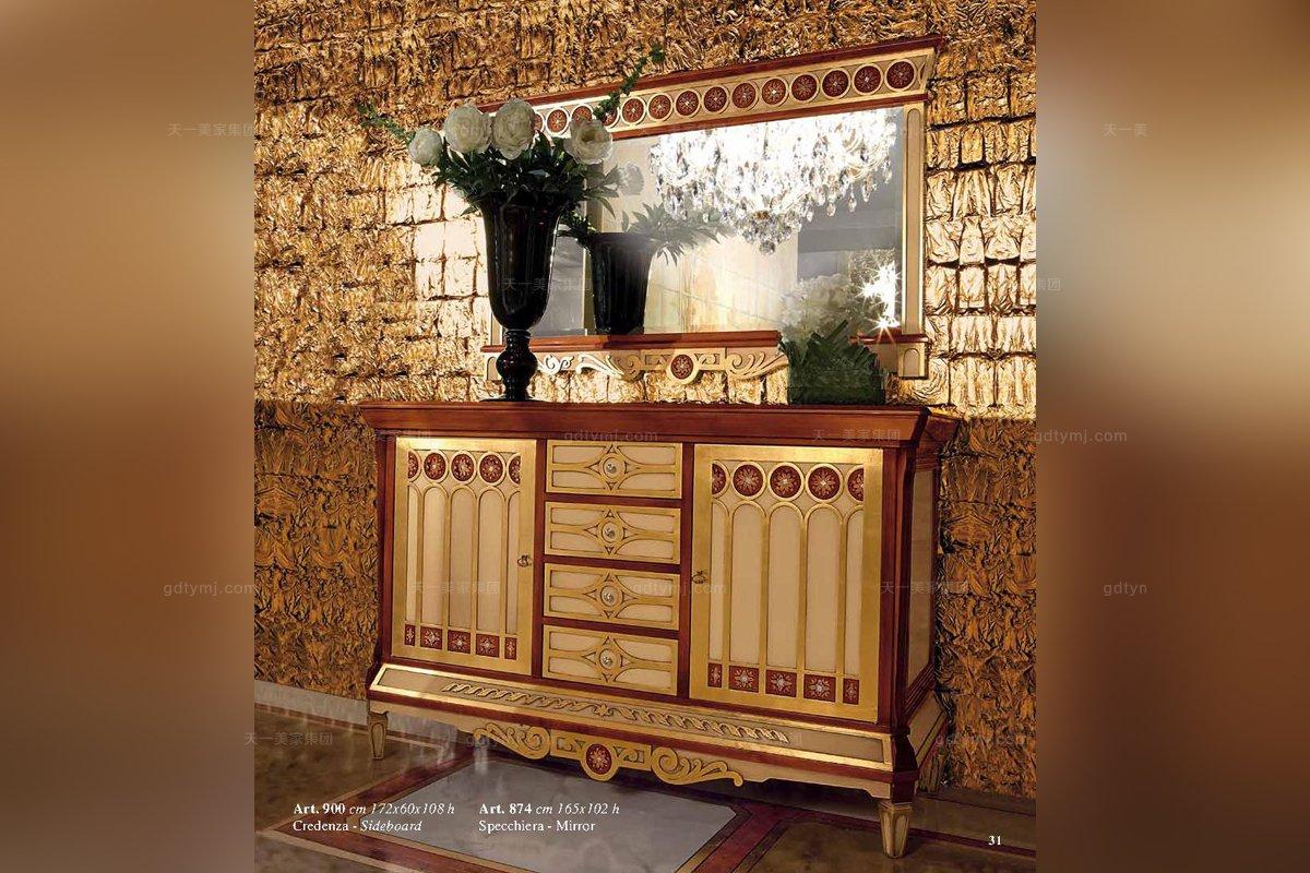 Minotti Luigi&Benigno欧式实木雕花金色装饰柜系列