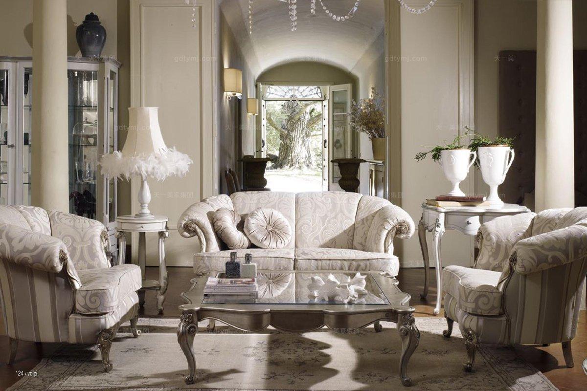 Volpi 意大利进口高端时尚法式布艺沙发