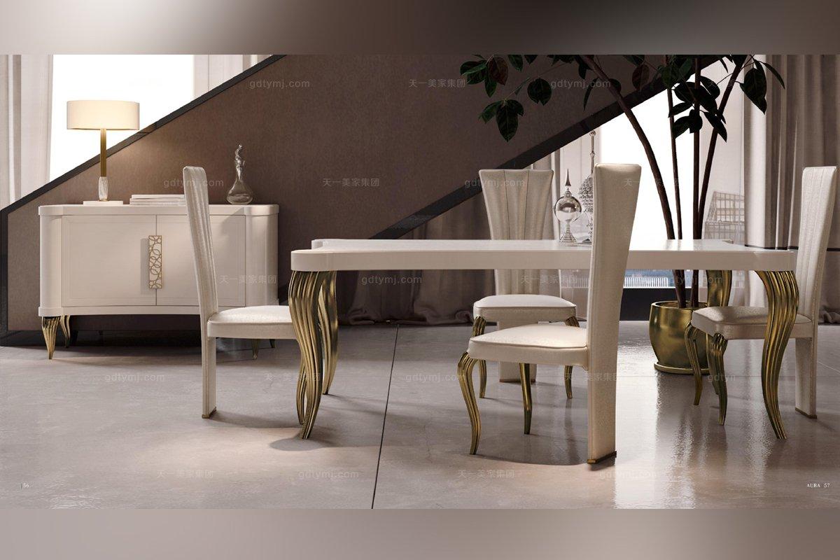 国外家具Valderamobili意大利进口高端时尚法式长餐台