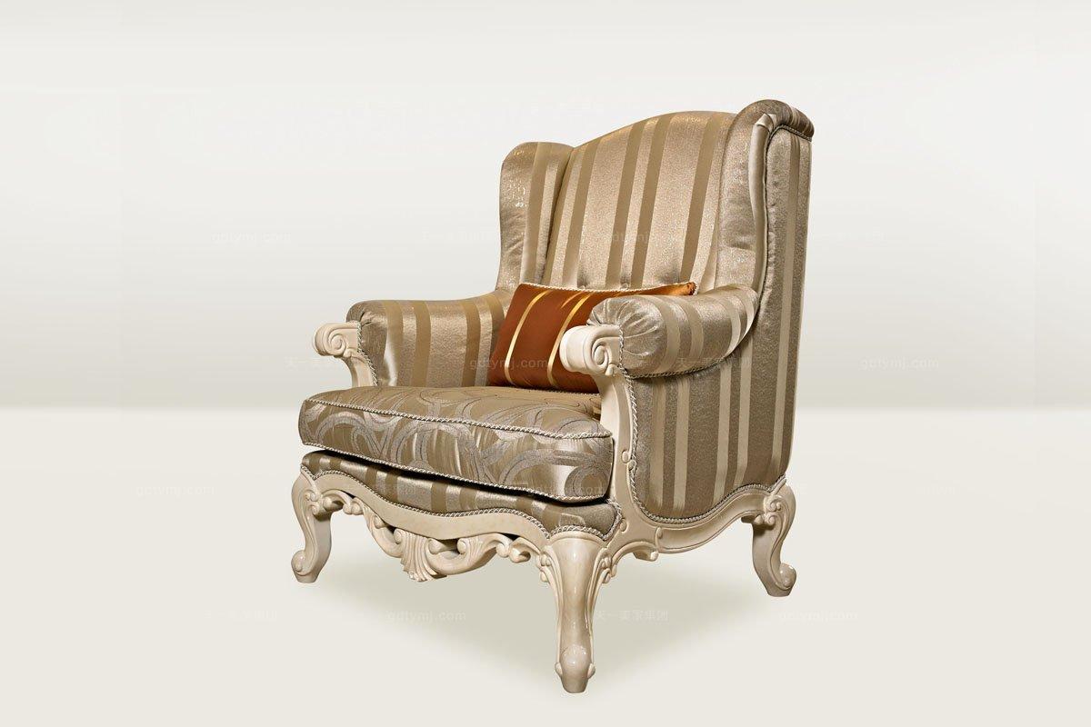 高端品牌简欧雕刻进口布艺休闲沙发