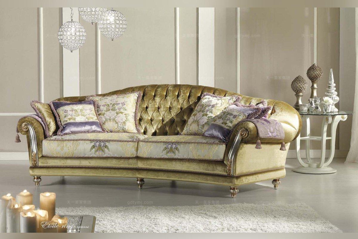 Pigoli 皮沟里素色布艺三位沙发客厅万博手机网页