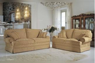 Pigoli 皮沟里素色布艺实木沙发客厅系列