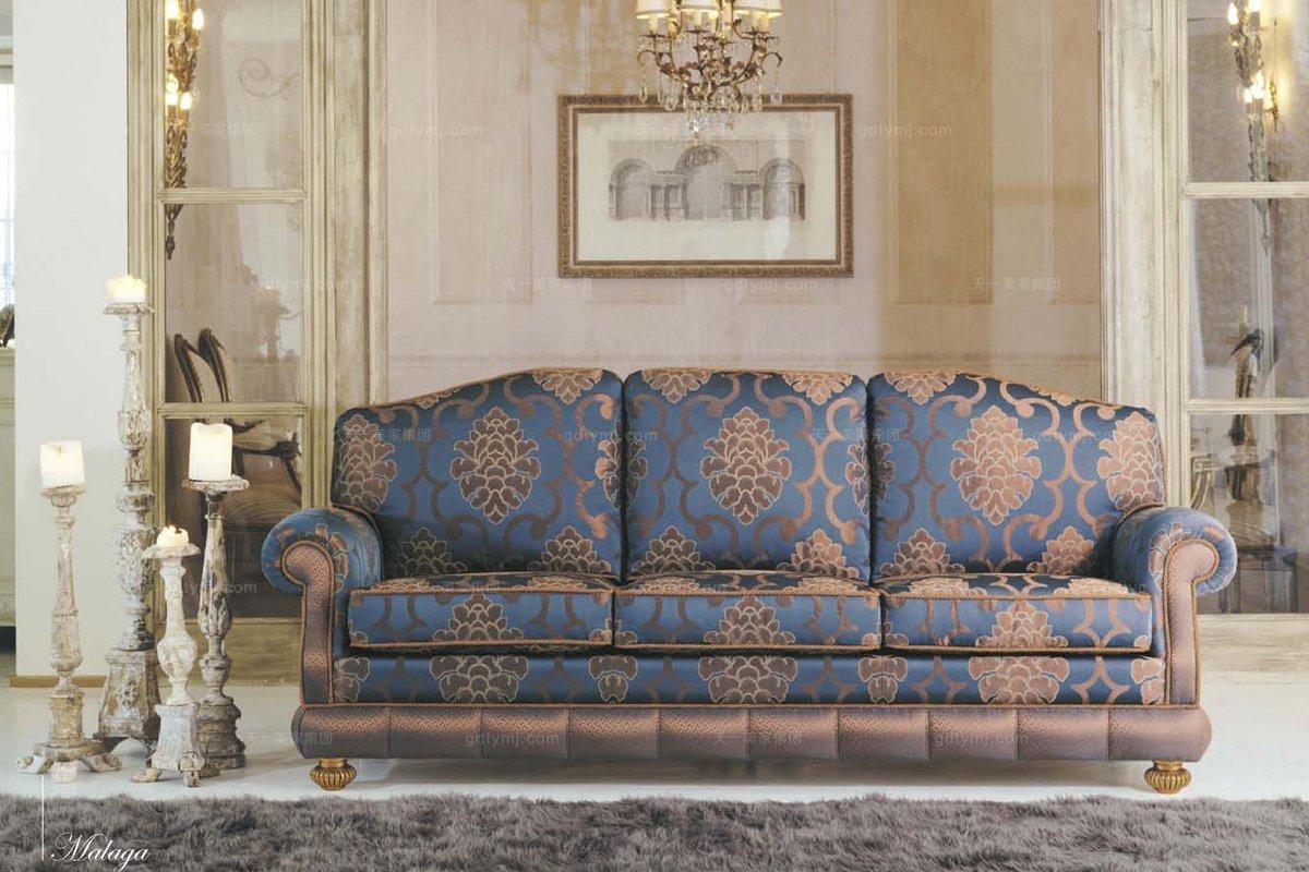 酒店宾馆套房万博手机网页Pigoli 皮沟里布艺实木沙发客厅系列