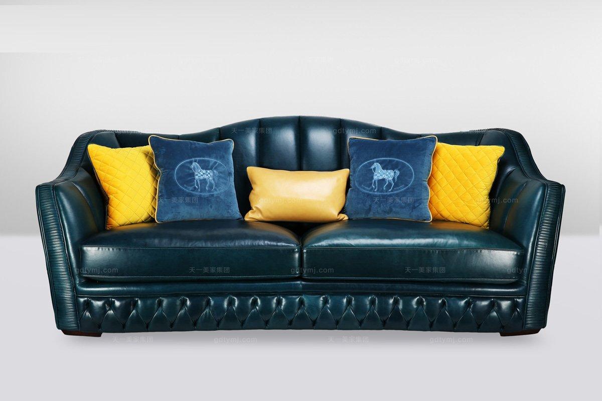 高端时尚简欧绿色真皮三位沙发