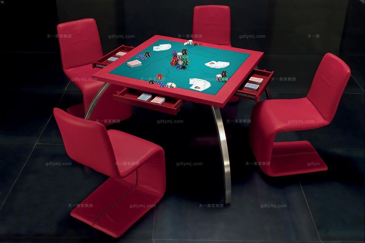高端时尚现代意大利进口兰博基尼系列麻将桌椅