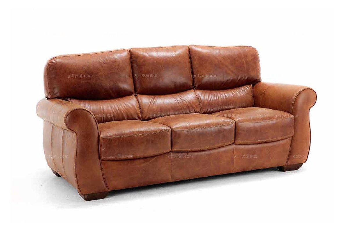 高端时尚现代意大利进口真皮三人沙发