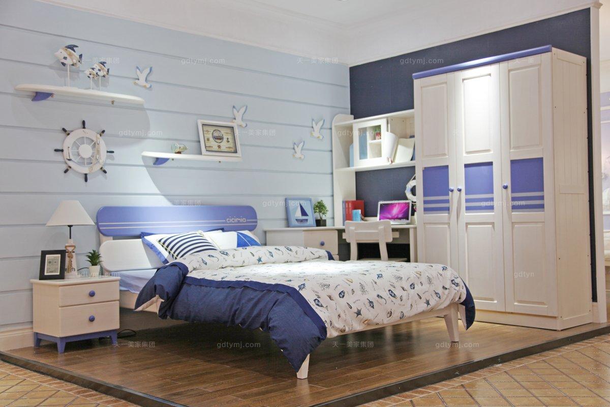高端儿童万博手机网页品牌蓝白实木儿童卧室万博手机网页