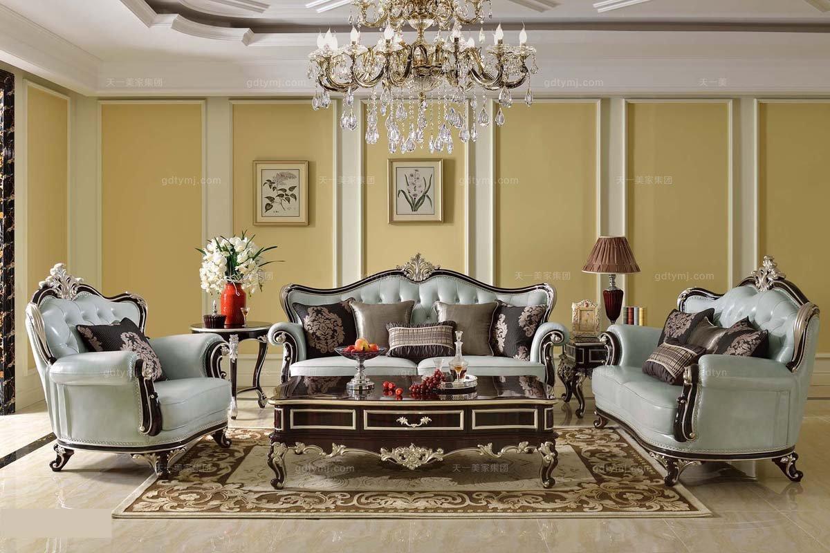 世界高档家具品牌法式实木白色真皮沙发