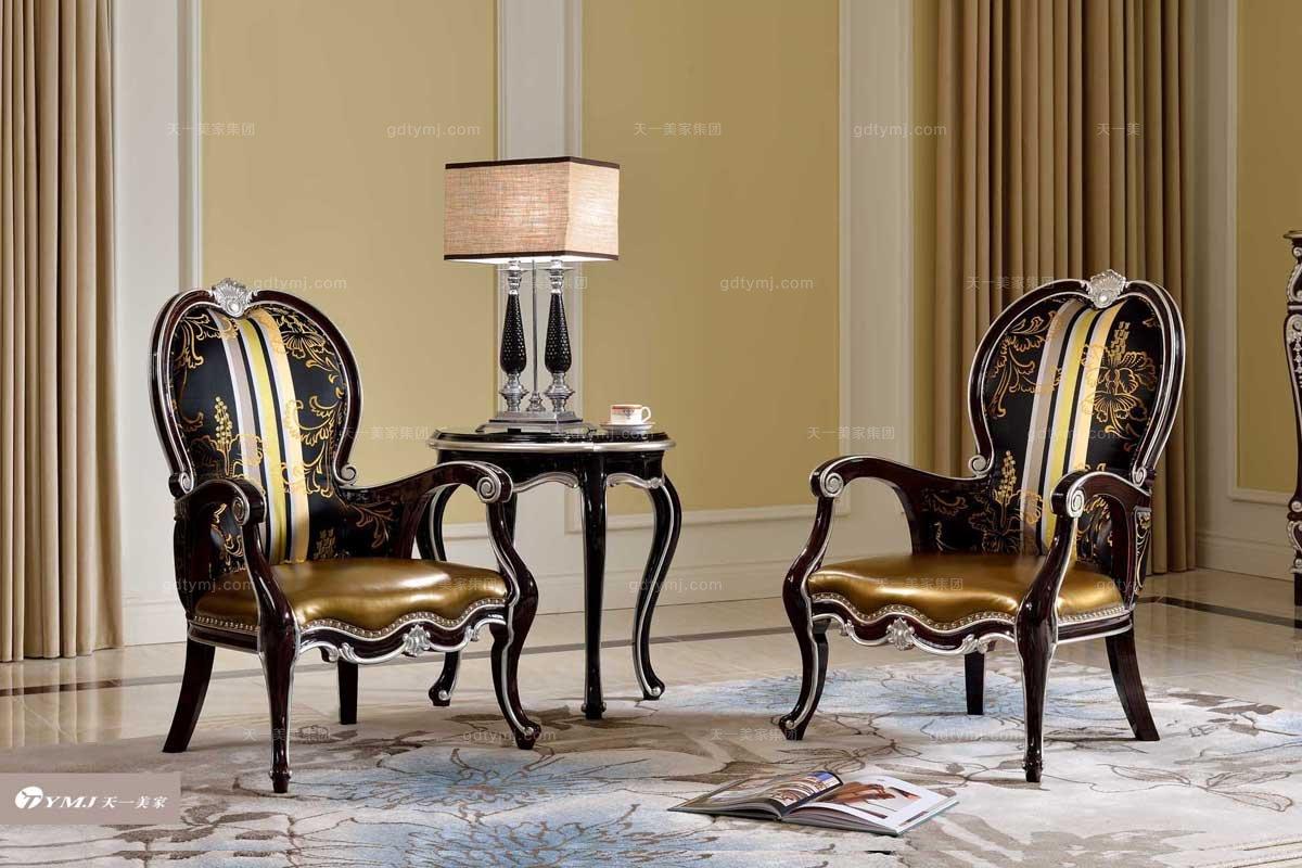 名贵五星级酒店家具品牌法式实木休闲椅+角几
