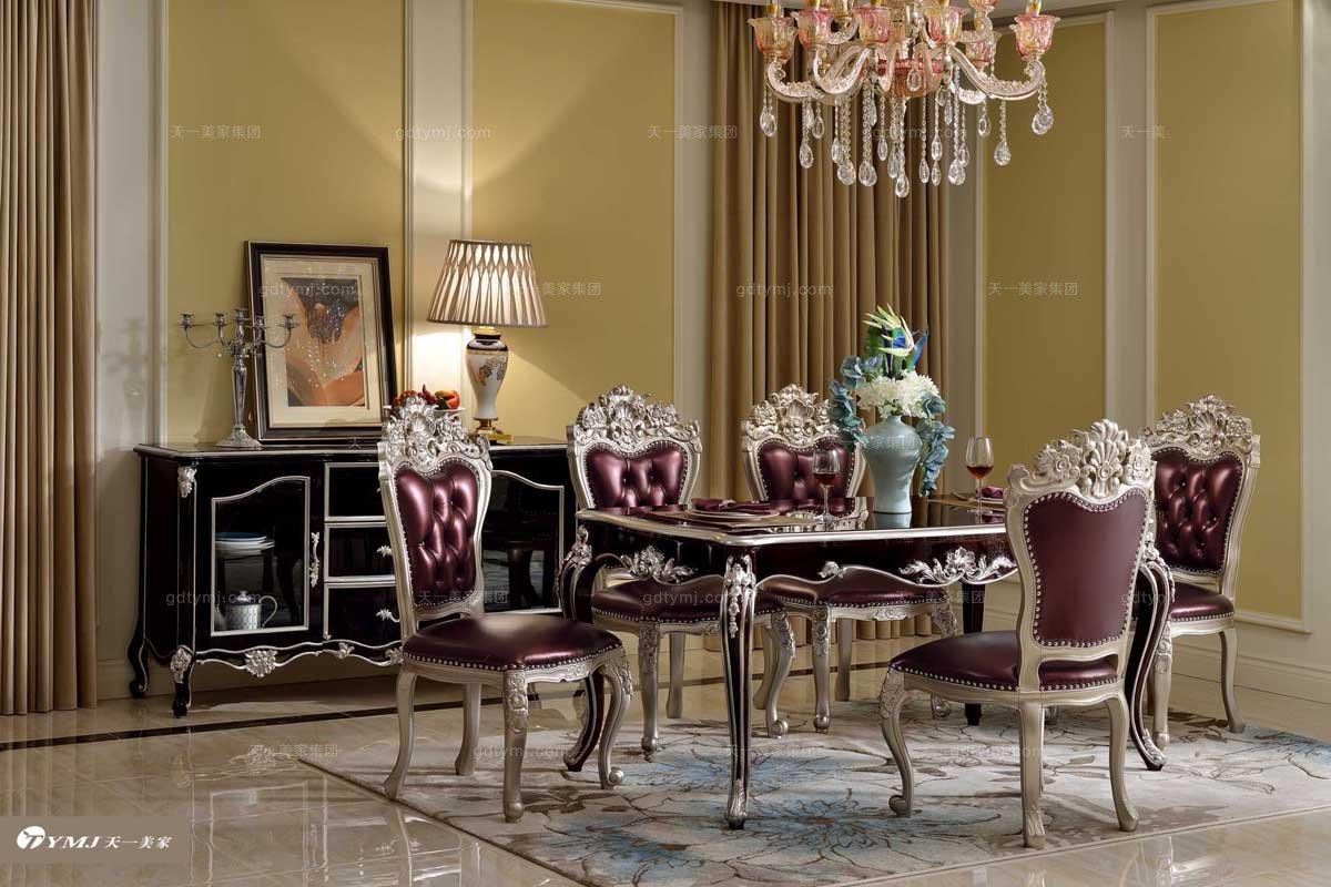 奢华典雅法式实木雕花餐椅+餐台+餐边柜