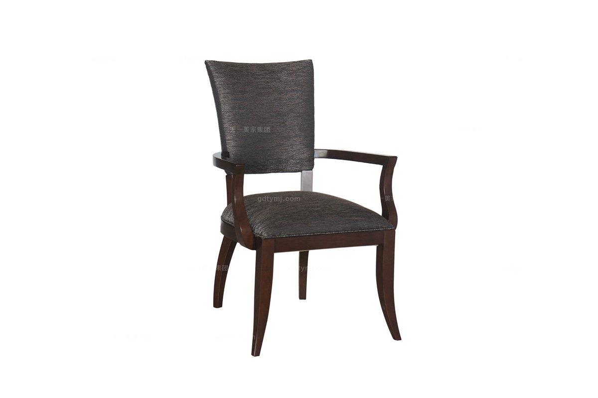 售楼处万博手机网页高端售楼部万博手机网页法式品牌咖啡色扶手餐椅