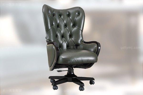 高端当代轻奢书房家具实木书房书桌灰色木皮拼花真皮书椅书桌系列书椅