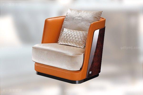 高端后现代轻奢客厅家具橙色皮桃木纹饰板真皮沙发组合单位沙发