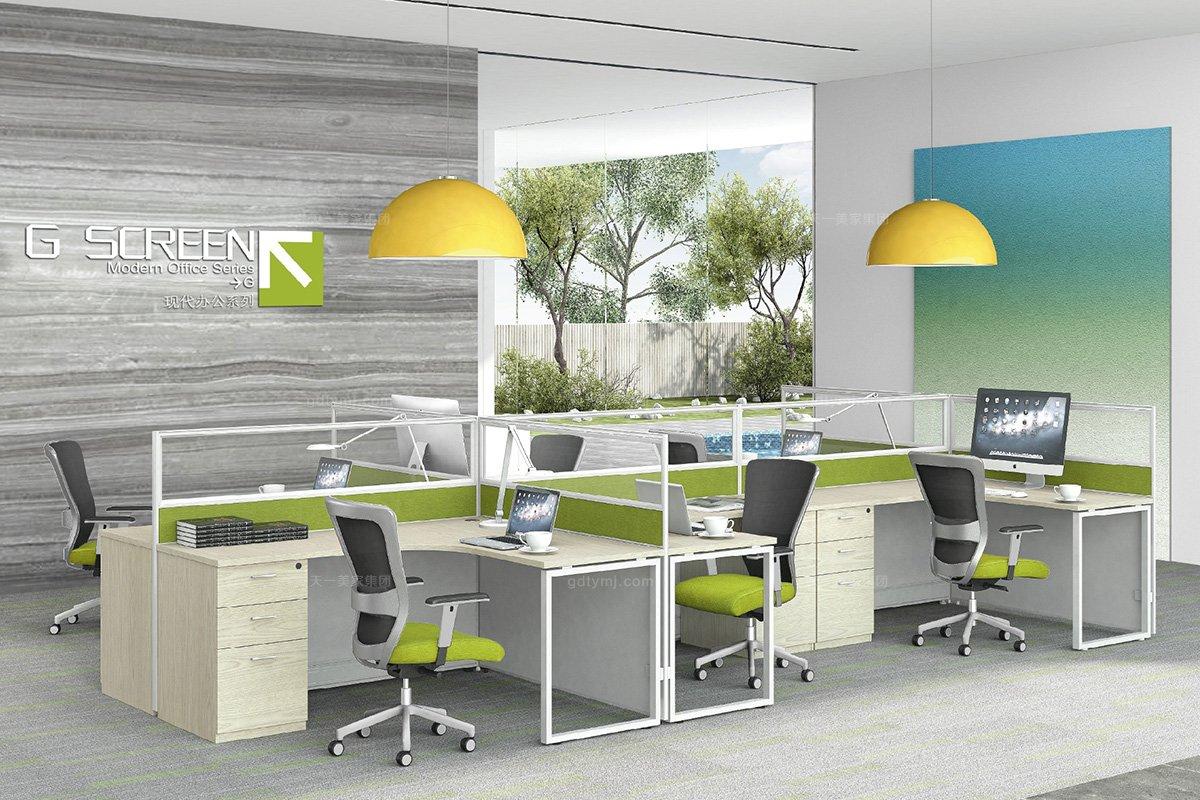 银行学校公司高端办公品牌家具厂家现代时尚六人位办公桌椅系列
