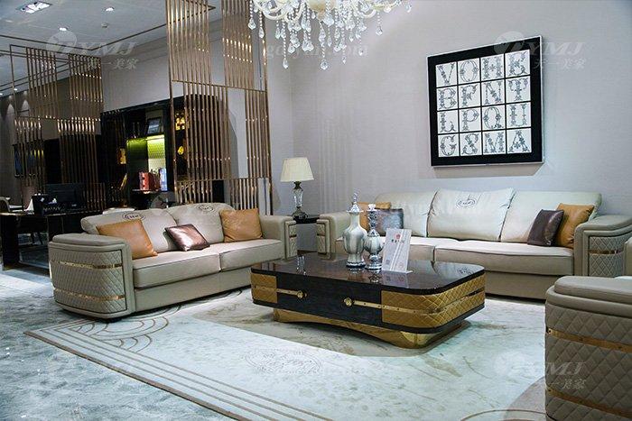 别墅家具品牌后现代轻奢家具客堂米色真镶玫瑰五金沙发组合