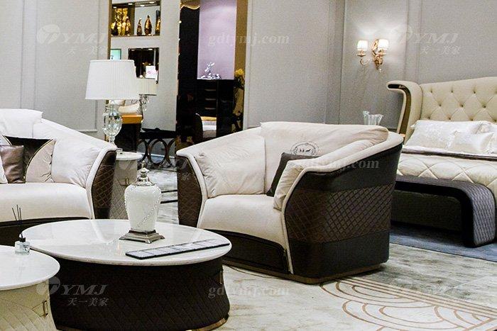 高端奢华万博手机网页别墅品牌轻奢后现代客厅真皮布艺沙发组合单位沙发