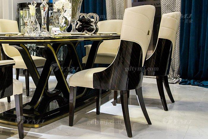 高端奢华会所别墅品牌轻奢现代餐厅家具黑檀超纤餐桌椅组合