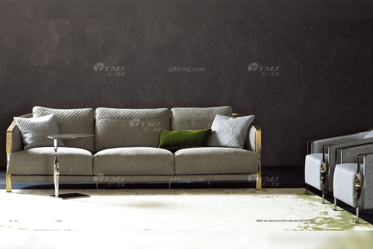 高端奢华意大利纯进口家具品牌时尚轻奢五金真皮沙发系列!三位沙发1