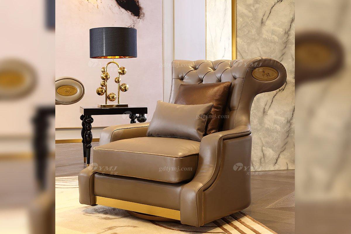 奢华别墅家具品牌高端样板间家具轻奢后现代头层真皮时尚单位沙发