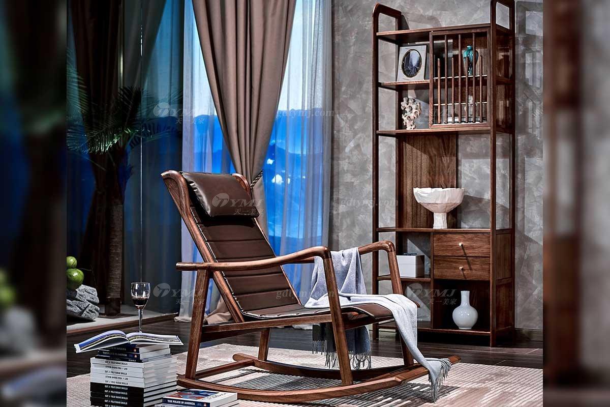 高端别墅家具品牌高档样板间家具轻奢新中式风格黑胡桃实木休闲摇椅系列