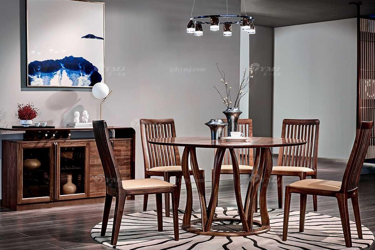 高端别墅家具品牌高档样板间家具轻奢新中式风格黑胡桃实木餐厅餐柜桌椅系列