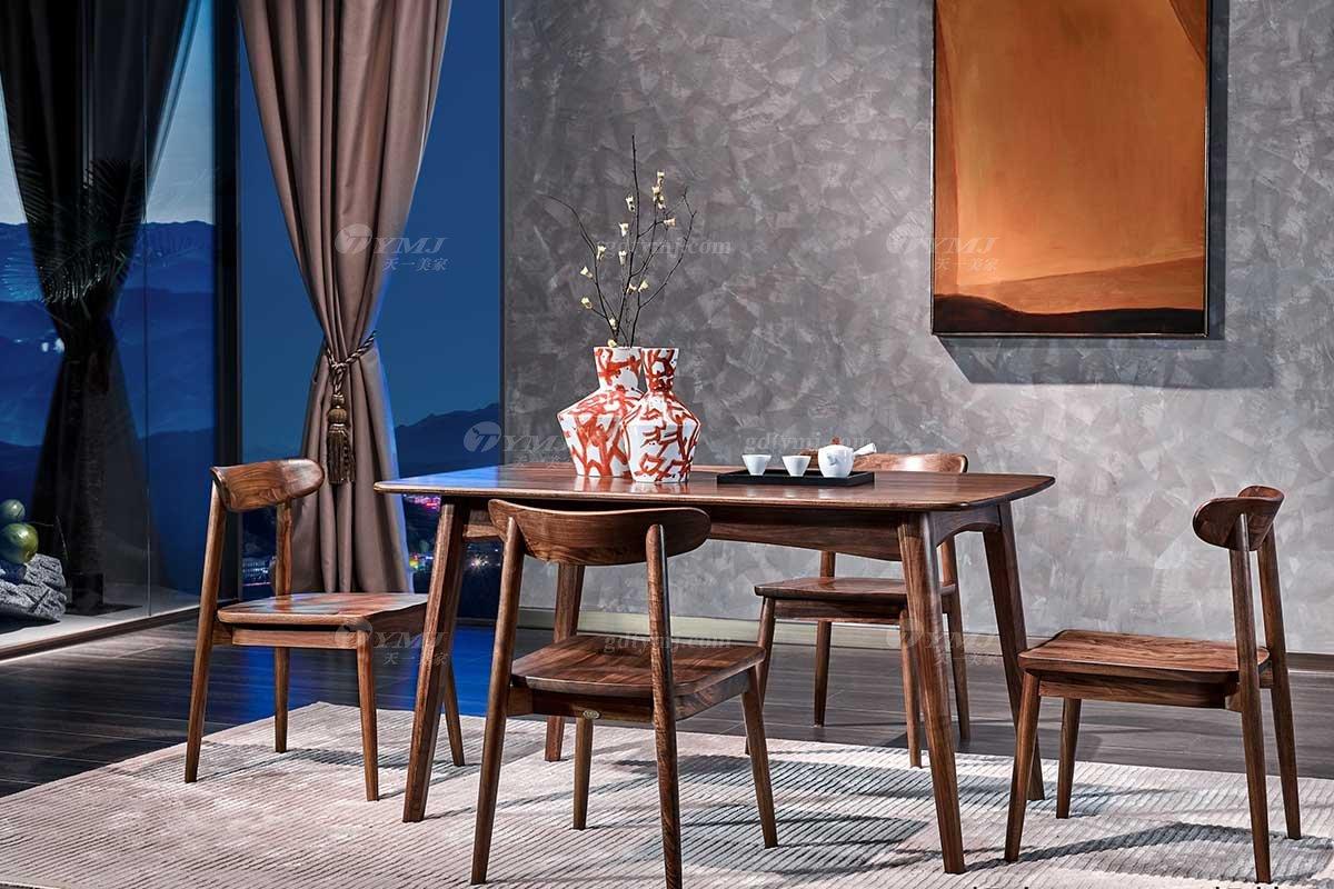 高端别墅家具品牌高档样板间家具轻奢新中式风格黑胡桃实木餐厅餐桌椅系列