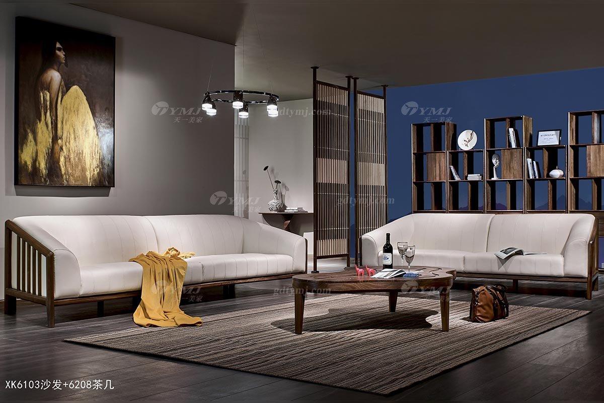 高端别墅家具品牌高档样板房家具轻奢新中式风格黑胡桃高弹高密度海绵沙发组