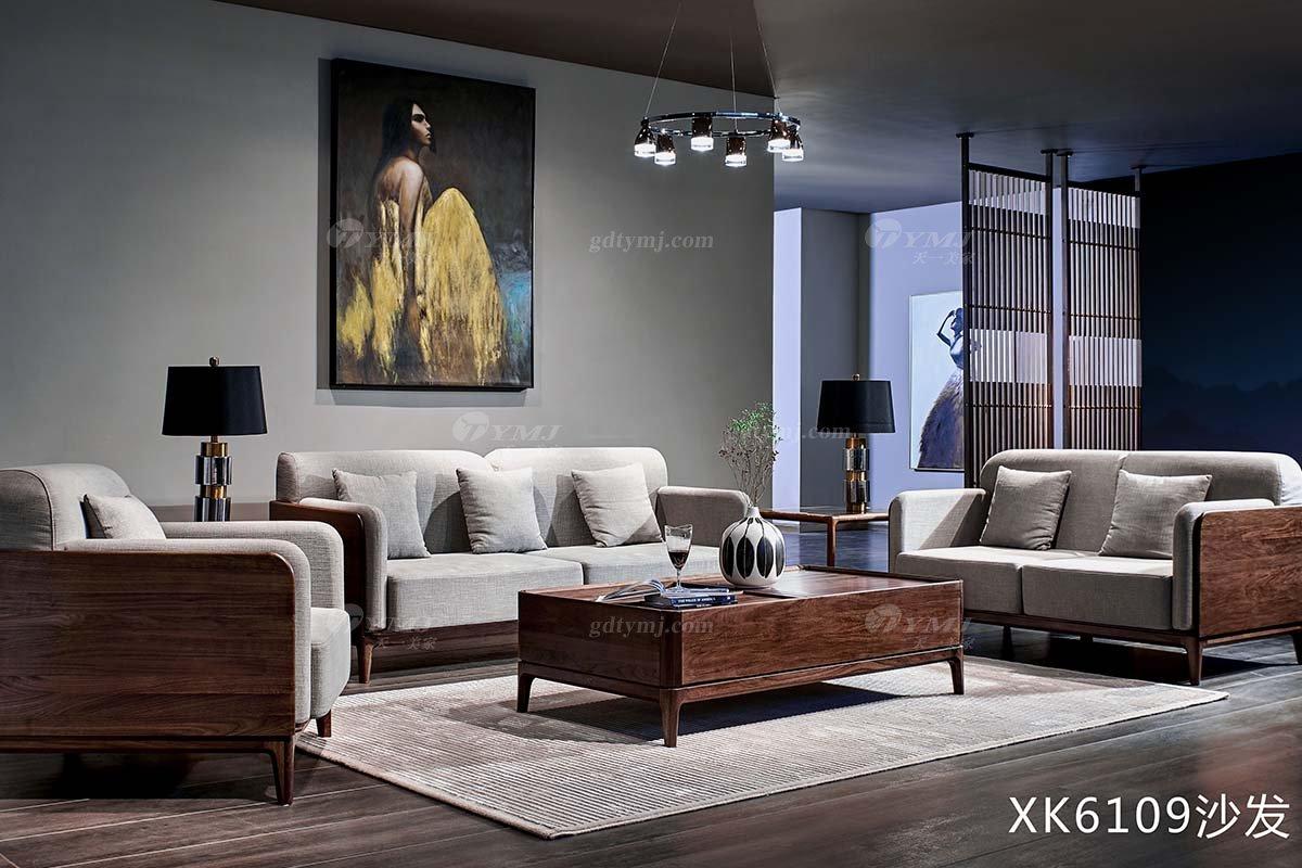 高端别墅家具品牌高档样板房家具轻奢新中式风格黑胡桃高弹高密度海绵优质布