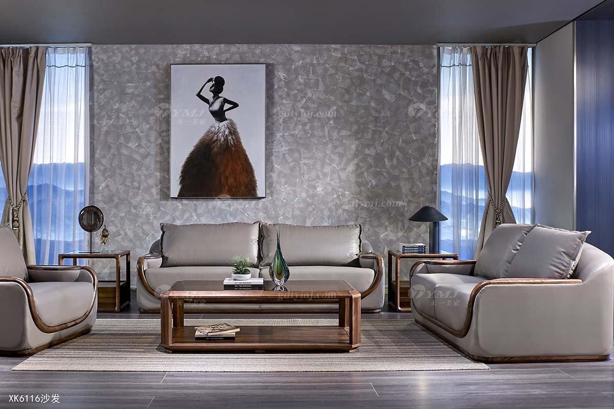 高端别墅会所家具品牌样板房家具轻奢新中式风格黑胡桃高弹高密度海绵头层皮