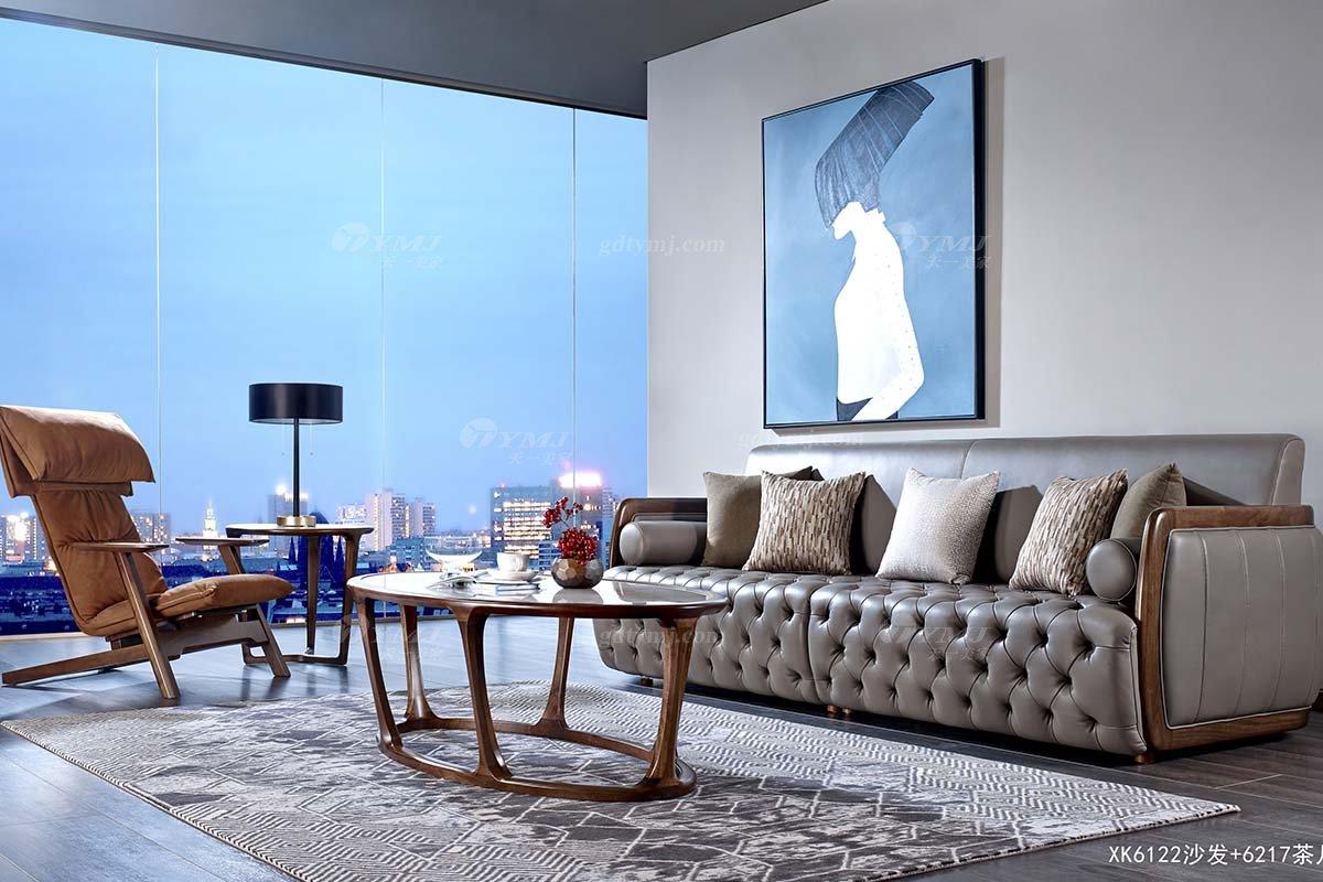 高端别墅会所家具品牌样板房家具轻奢新中式风格黑胡桃真皮沙发系列