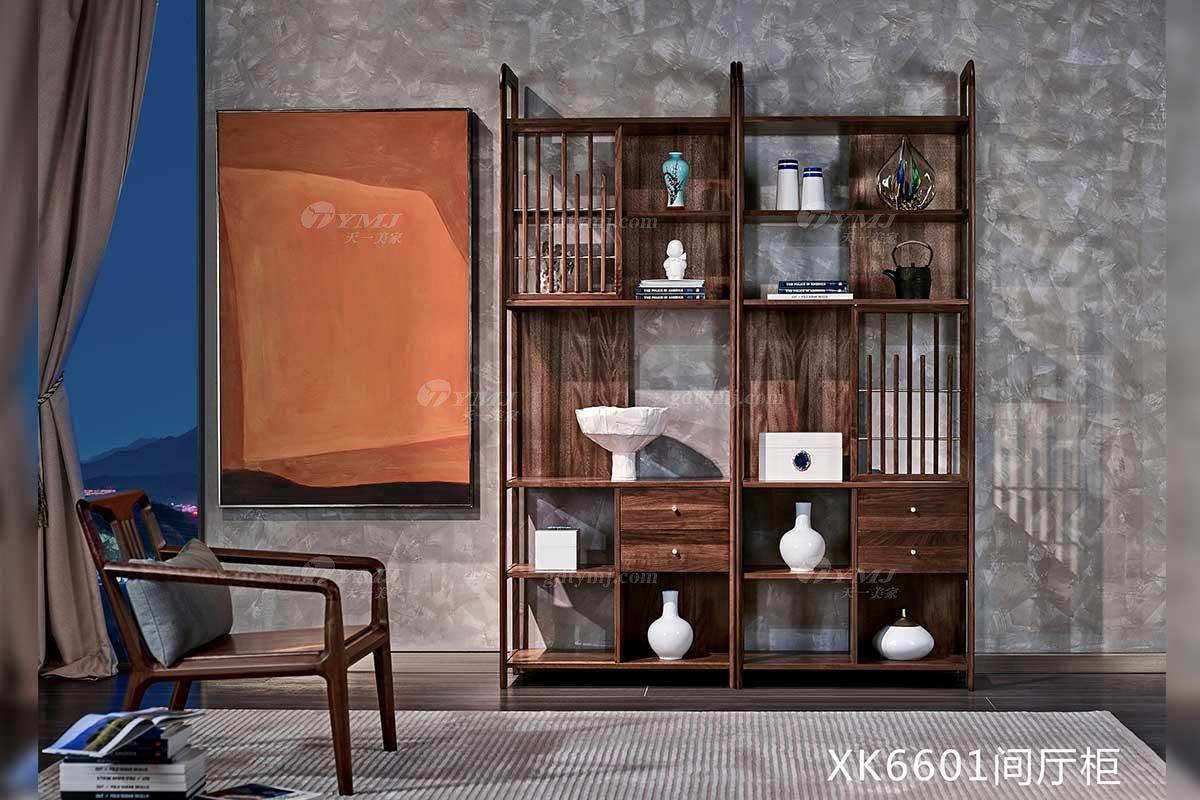 高端别墅会所家具品牌样板间家具轻奢新中式风格客厅家具黑胡桃实木间厅柜