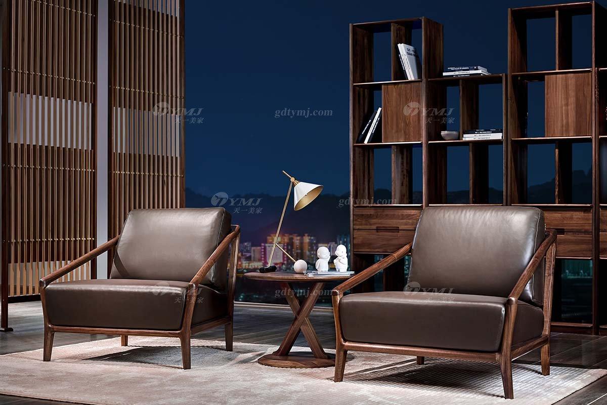 高端别墅会所家具品牌样板间家具轻奢新中式风格家具黑胡桃实木头层皮休闲椅