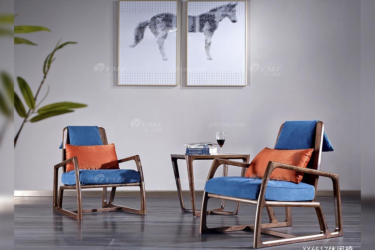 高端别墅会所家具品牌高档样板间家具轻奢新中式风格家具黑胡桃实木创意休闲