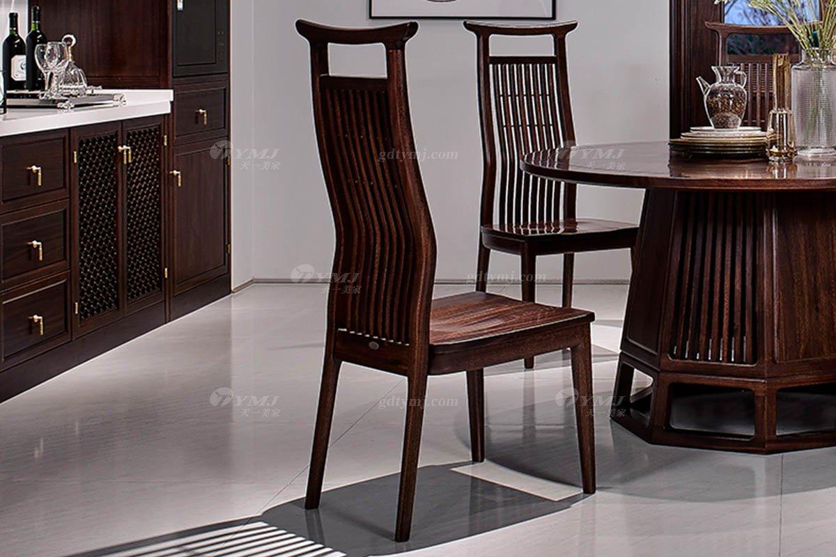 高端别墅会所万博手机网页品牌轻奢新中式风格餐厅实木餐桌餐椅组合餐椅