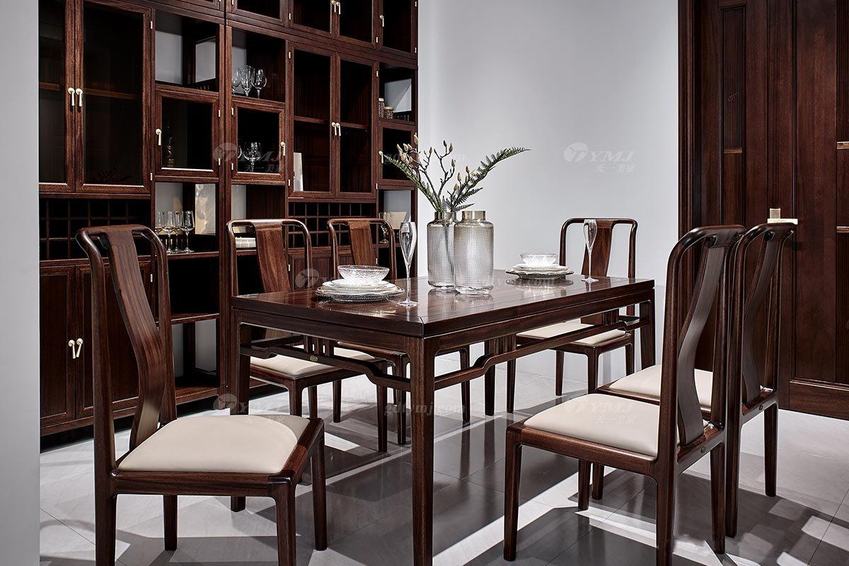 轻奢新中式别墅会所度假村家具品牌餐厅家具实木餐桌椅