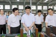 河南省省长谢伏瞻到信阳国际家居产业小镇调研,并参观了天一美家集团信阳天