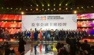 【头条】热烈庆祝天一美家程一董事长荣获第三届中国家居品牌联盟监事会副主
